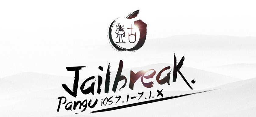 Pangu jailbreak iOS 7.1.1 apple iosxtreme