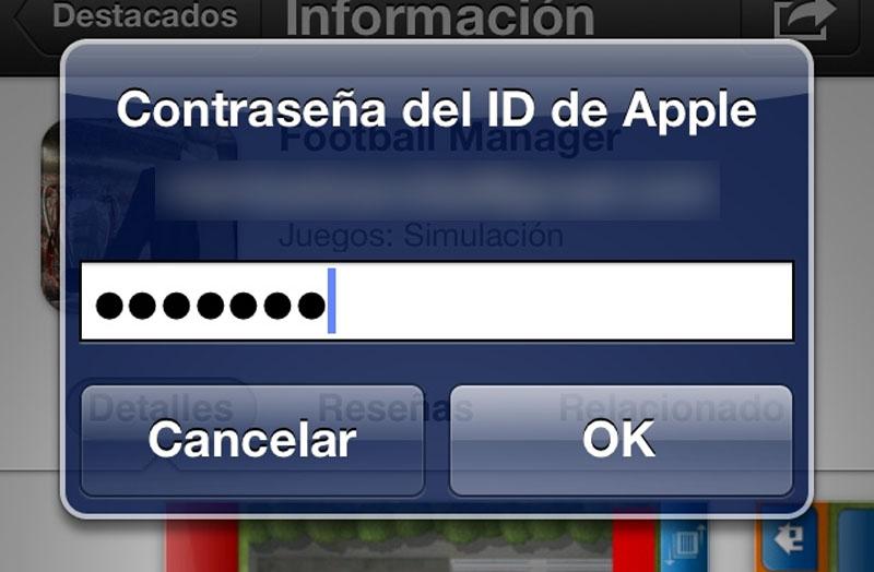 Apple ID iOS