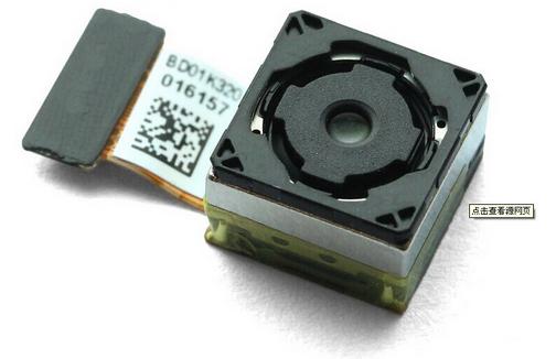Sony-Exmor-IMX220-sensor-image-001