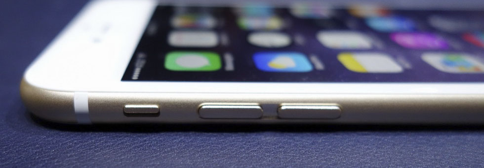 iPhone 6 a la venta slider