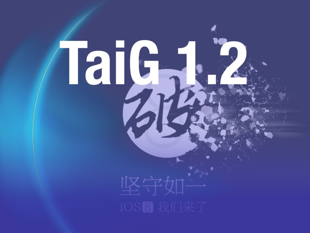 As expected, TaiG has been updated to support the iOS 8.1.2 firmware. A few prominent developers sent tweets out earlier today stating as much, but now we have the proof in the form of an official release. You can find the updated TaiG jailbreak tool on our downloads page. If you've been waiting until the all clear before updating to iOS 8.1.2, it is now safe to do so. We'll be back with a full iOS 8.1.2 jailbreak tutorial soon. In the meantime, remember that you can download TaiG 1.2 from our downloads page. iOS 8 jailbreak tutorials: How to jailbreak iOS 8.1.2 with TaiG How to jailbreak iOS 8.1.1 or iOS 8.1.2 on Mac OS X using a virtual machine Will you be updating to iOS 8.1.2, or will you be staying at your current firmware?