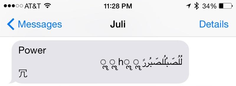 Mensajes problema iOS 8 solución