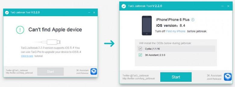 Jailbreak-iOS 8.4