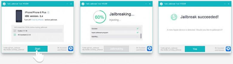 jailbreak-iOS 8.4(1)