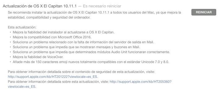 Actualización OS X 10.11.1
