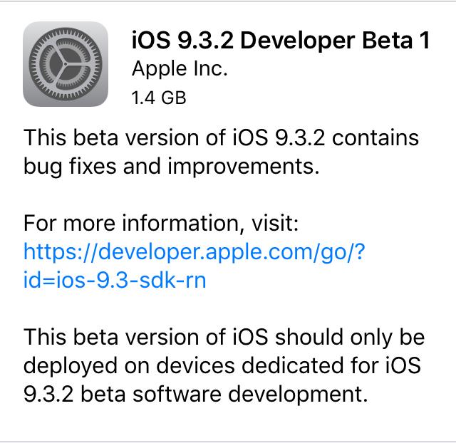 iOS 9.3.2 beta